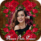 Photo Frames In Flower APK