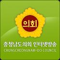 충청남도의회 인터넷방송 icon