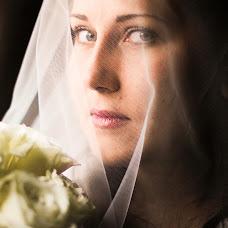 Wedding photographer Marina Sedinina (Marinakerry). Photo of 24.10.2014