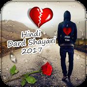 Dard Shayari New