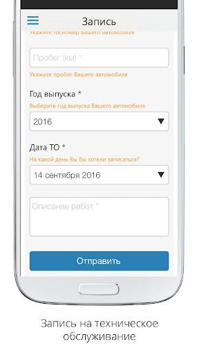 免費下載遊戲APP|Volkswagen Центр Кривой Рог app開箱文|APP開箱王