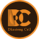 Download Dhasteng Cell For PC Windows and Mac