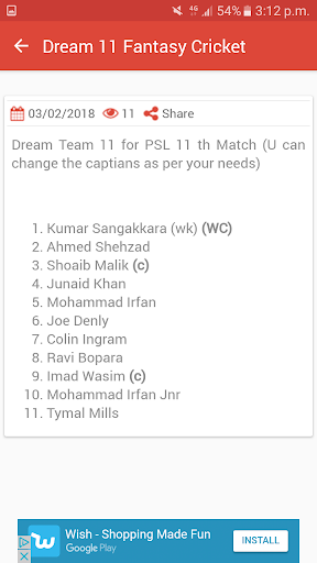 ud83dudcb8Dream 11 Fantasy Cricket Predictionud83dude09 ud83dudcb8ud83dudc66 1.0 screenshots 6
