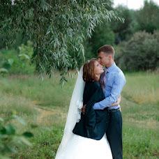 Wedding photographer Tatyana Antipova (Mazaika). Photo of 24.11.2018