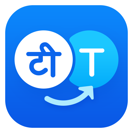 Hi Translate - Whatsapp translate, Chat Translator Icon