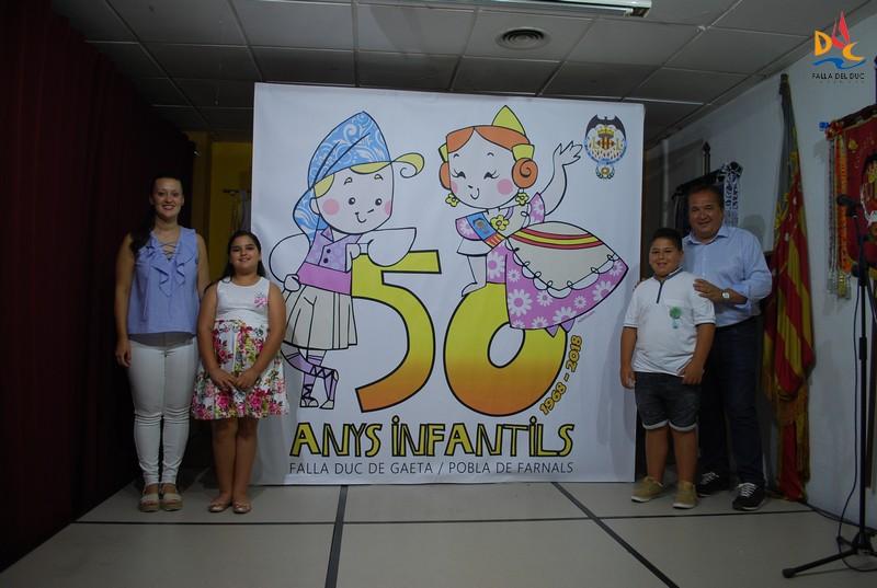 Un nuevo logo para conmemorar los 50 años de nuestra comisión infantil