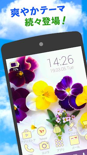 Yahoo!きせかえ-壁紙アイコンきせかえ無料ホームアプリ 3.0.2.7 screenshots 2