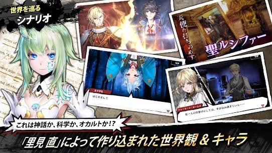 錬神のアストラル 4
