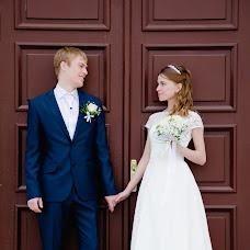 Wedding photographer Denis Kim (desphoto). Photo of 07.07.2015