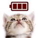 電池長持ち「待受に猫」かわいい電池節約アプリ無料 - Androidアプリ
