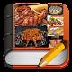 اطباق بسيطة وسهلة بدون انترنيت APK