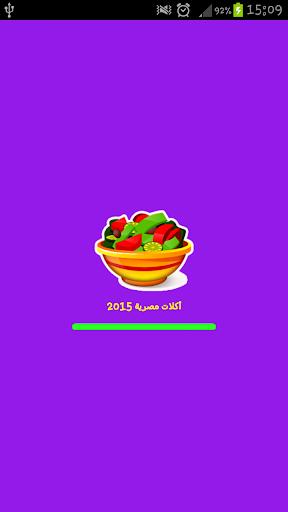 Recipes Egyptian cuisine