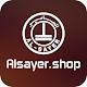 Canon - Alsayer Download on Windows