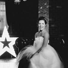 Wedding photographer Ekaterina Demeneva (DemenevaEk). Photo of 03.02.2016