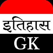 App History GK APK for Windows Phone