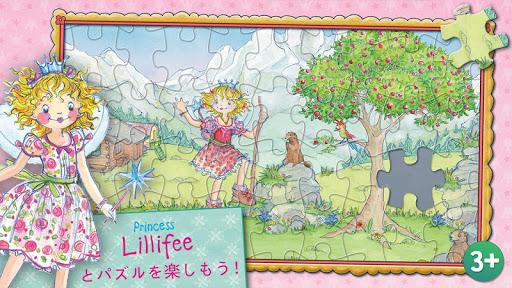 Princess Lillifeeとパズルを楽しもう!