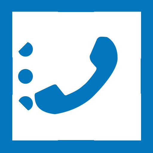 注電話 生產應用 LOGO-玩APPs