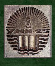 Photo: Двадцать пять лет Уфимскому нефтяному институту (1941 – 1948 – 1973 гг.). В настоящее время - ФГБОУ ВПО Уфимский государственный нефтяной технический университет (УГНТУ). Алюминий, темный лак. Крепление – горизонтальная булавка.