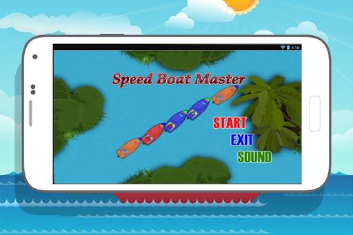 スピードボート交通マスター