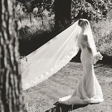 Wedding photographer Monika Filipowicz (Ludzieodslub). Photo of 26.04.2018