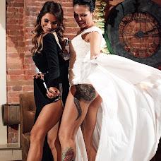 Wedding photographer Nikita Shikalin (Shikalin). Photo of 09.01.2018