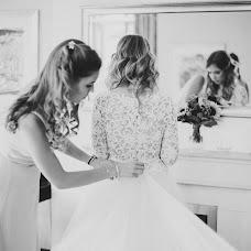 Wedding photographer Yana Shikht (collectmoments). Photo of 19.02.2017