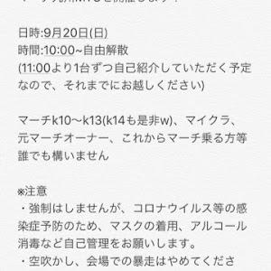 マーチ AK12 12SRのカスタム事例画像 健ちゃんさんの2020年07月08日04:26の投稿