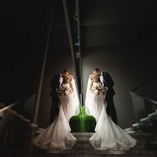 Wedding photographer Sergey Voylokov (VoilokovSergey). Photo of 23.08.2016