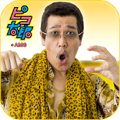 【PIKO-TARO official】PPAP RUN!
