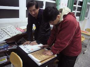 Photo: 20110316書法藝術欣賞與創作007