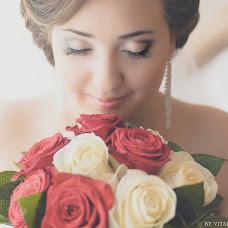 Wedding photographer Vitaliya Varshavskaya (Knighty). Photo of 25.11.2014
