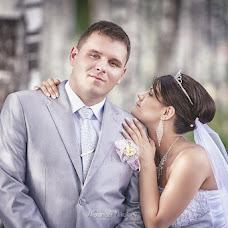 Wedding photographer Aleksandr Nikolaev (NickSan). Photo of 02.12.2012