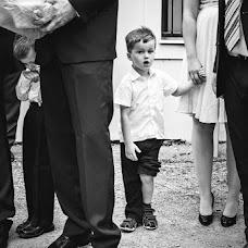 Wedding photographer Michal Malinský (MichalMalinsky). Photo of 19.11.2017