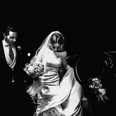 Fotógrafo de bodas Ernst Prieto (ernstprieto). Foto del 05.03.2018