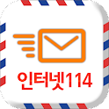 인터넷114 icon
