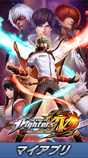 KOF XIV Arcade Ver.マイアプリ- screenshot thumbnail