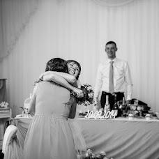 Wedding photographer Masha Shec (mashashets). Photo of 05.04.2016