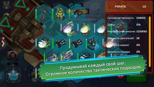 Clash Of Space Hawks screenshot 6