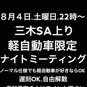 のカスタム事例画像 龍治 king of  street 関東さんの2018年08月03日13:41の投稿