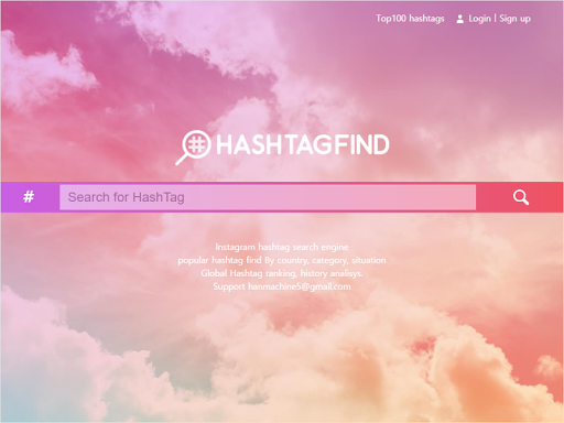 Find hashtags for instagram  screenshots 5