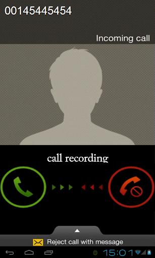 自动呼叫记录2016年