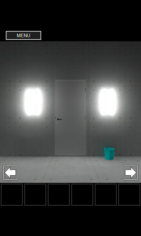 Escape Game Mysterious Emergency Staircase- screenshot