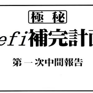 ランサーエボリューション Ⅸ MR GSRのカスタム事例画像 大和五十六さんの2018年06月14日22:19の投稿