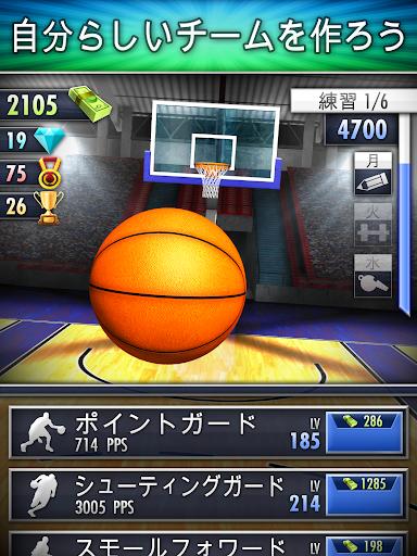 バスケットボール・クリッカー