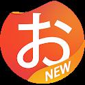 Hiragana Memorizer icon