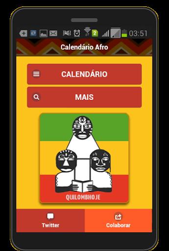 玩免費教育APP|下載Calendário Afro app不用錢|硬是要APP