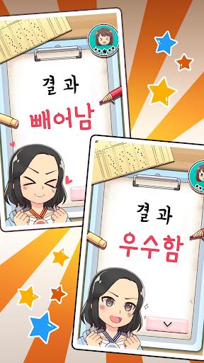 My Korean Teacher : Quiz 2.5 screenshots 5