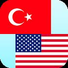 土耳其英文翻译 icon