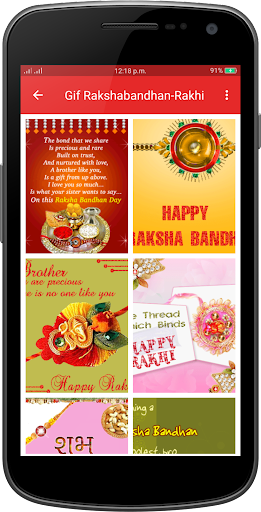 Gif Rakshabandhan - Rakhi Gif Collection 1.1 screenshots 1