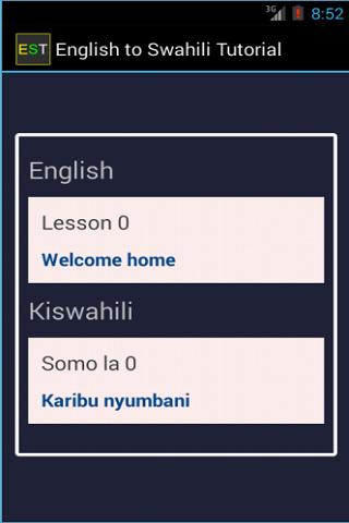 English Swahili Tutorial